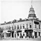 """Ch. N. Bialikas apsigyveno """"Metropolio"""" viešbutyje."""