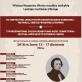 Konkursas–festivalis Chopinui ir Nepriklausomybės šimtmečiui