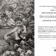 """J. Faino atsiminimų knygos """"Berniukas su smuiku"""" pristatymas ir susitikimas su autoriumi"""