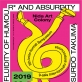 Paskutinį birželio savaitgalį Nidoje – 9-asis VDA Nidos meno kolonijos simpoziumas