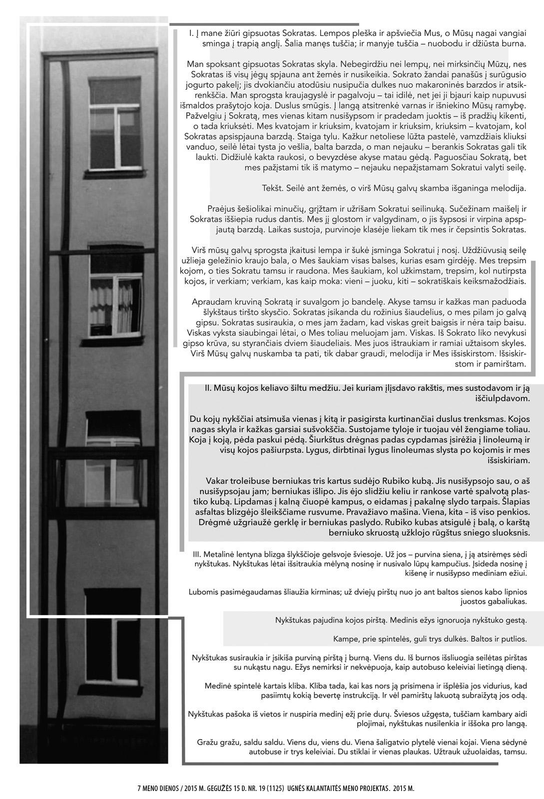 2,4 metro sėdynė - plačiausių pasaulyje klubų savininkės pasididžiavimas - DELFI Veidai