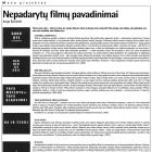 Jurga Barilaitė Nepadarytų filmų pavadinimai
